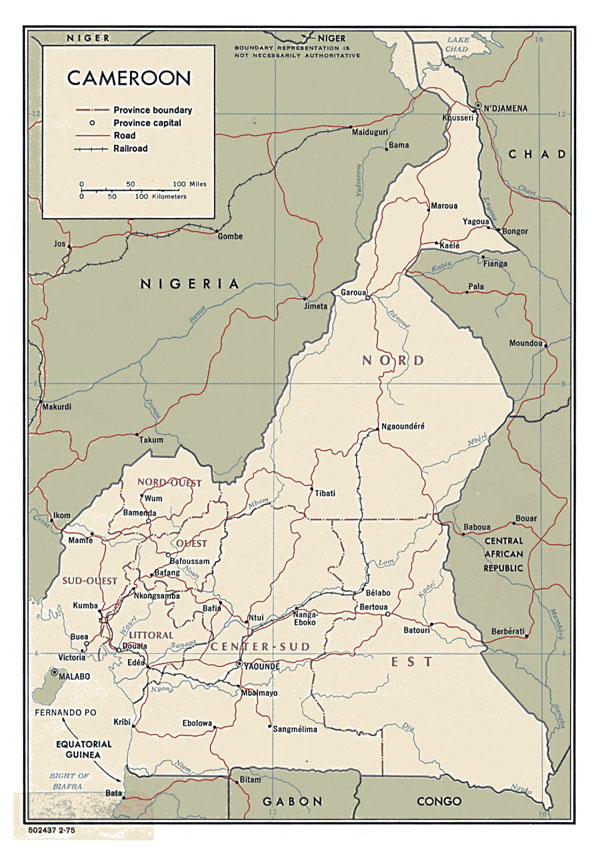 Detailed political map of Cameroon. Cameroun detailed political map.