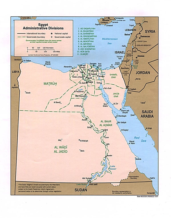 Administrative divisions map of Egypt. Egypt administrative divisions map.