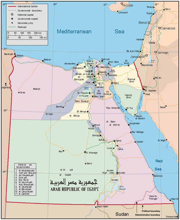 Administrative map of Egypt. Egypt administrative map.