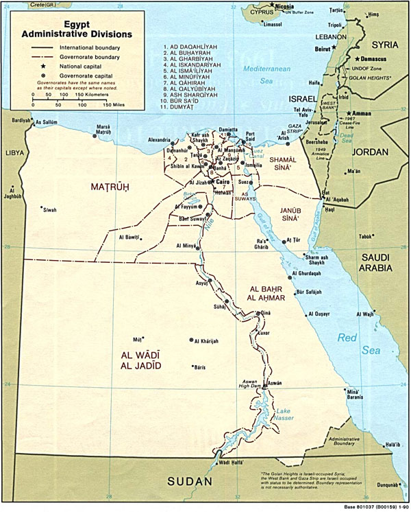 Detailed administrative divisions map of Egypt. Egypt detailed administrative divisions map.