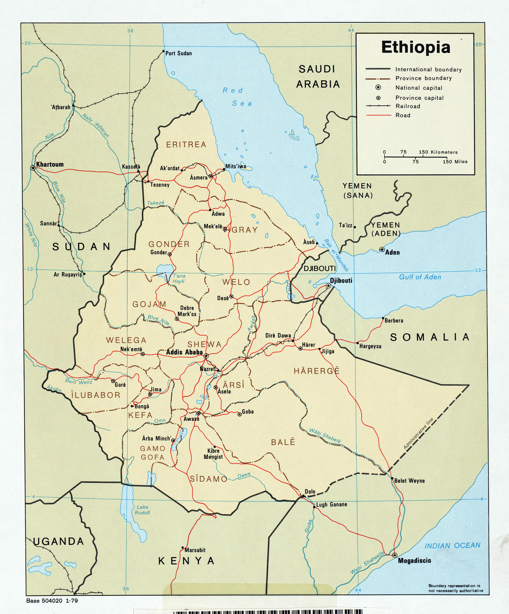 Detailed political and administrative map of Ethiopia with major