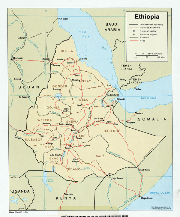 Detailed political and administrative map of Ethiopia with major cities.
