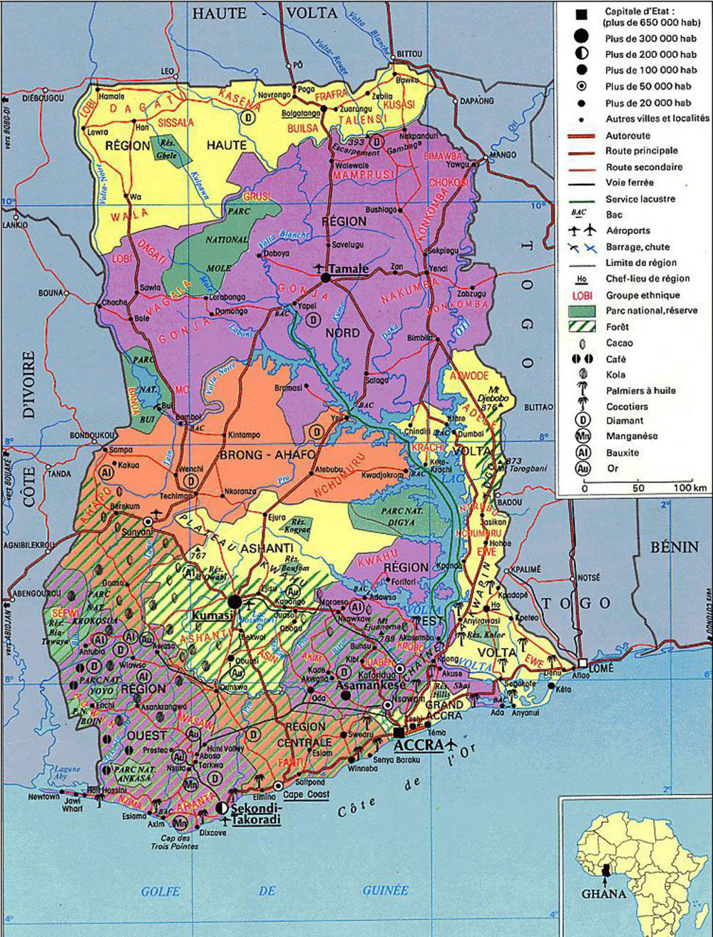 Detailed Administrative Map Of Ghana Ghana Detailed - Map of ghana