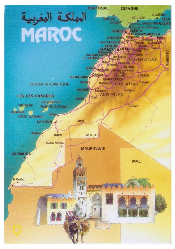 Detailed postcard roads map of Morocco. Morocco detailed postcard roads map.
