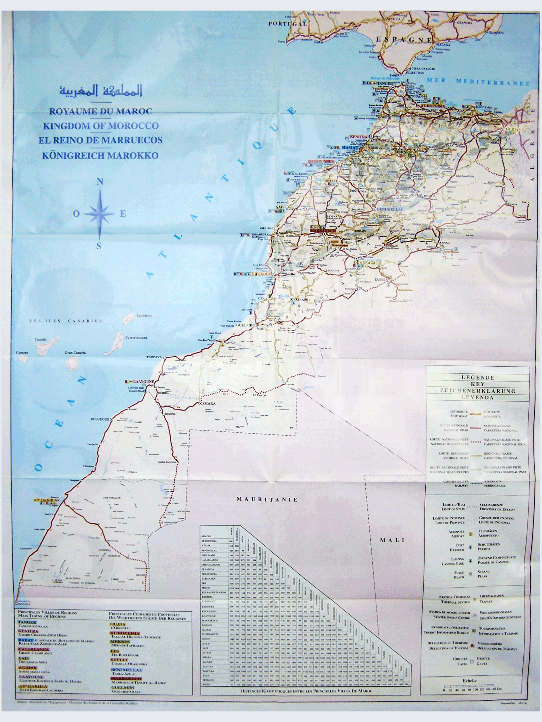 Large road map of Morocco Morocco large road map Vidianicom
