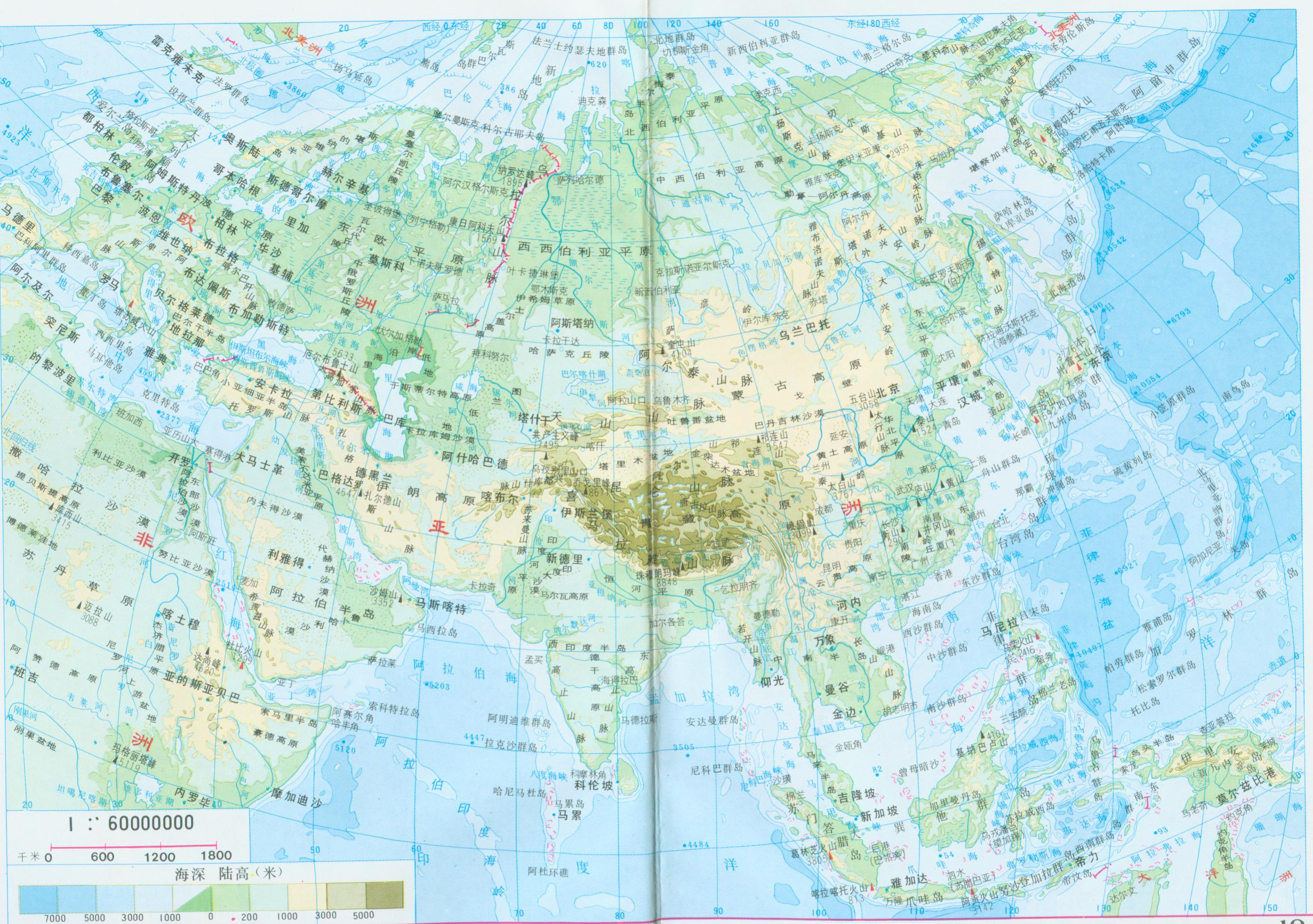 Large Detailed Physical Map Of Asia In China Asia Large Detailed