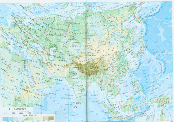 Large detailed physical map of Asia in China.
