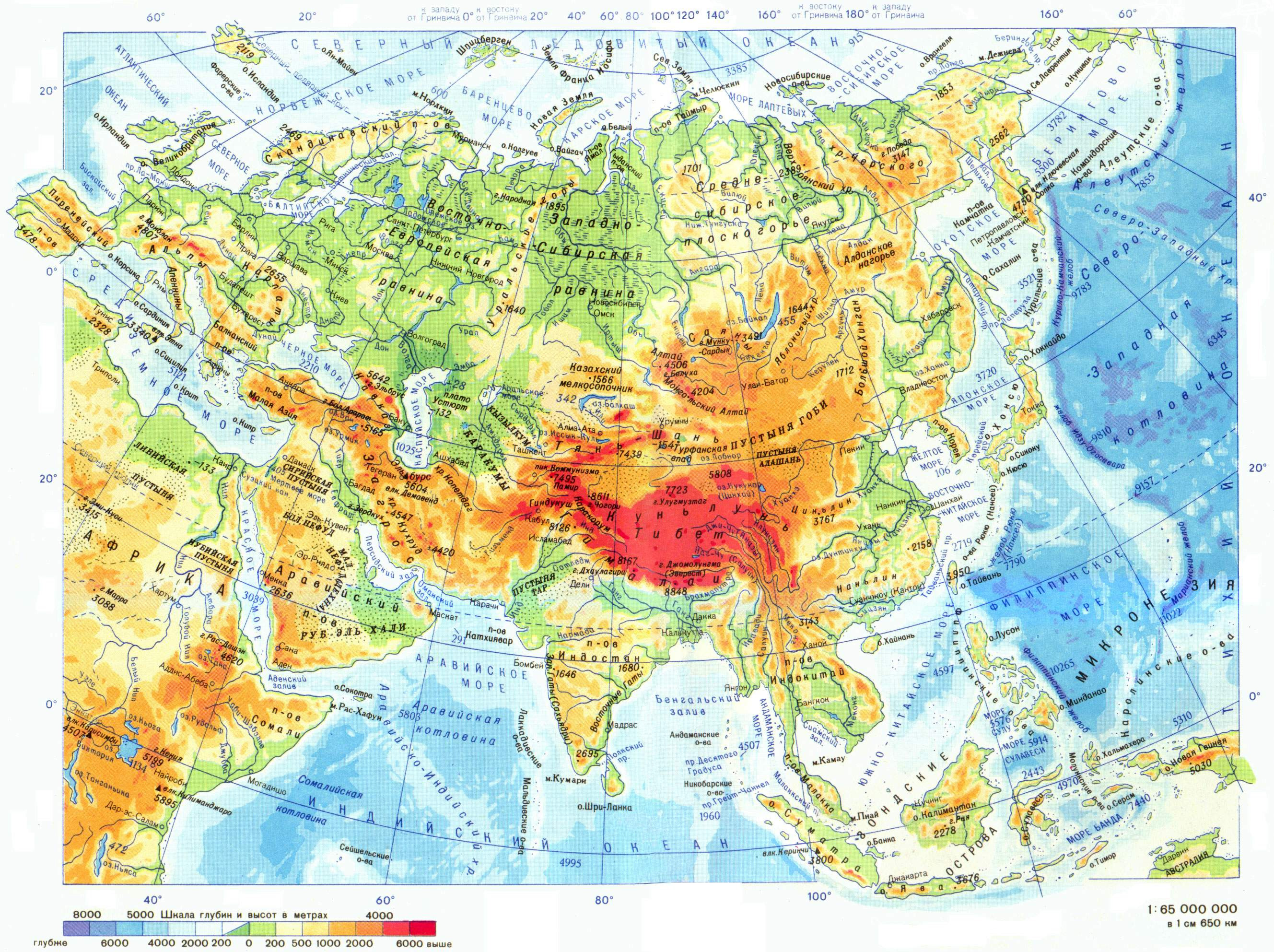 Large Detailed Physical Map Of Asia In Russian Asia Large - Physical map of asia