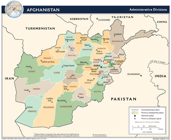 Administrative map of Afghanistan. Afghanistan administrative map.
