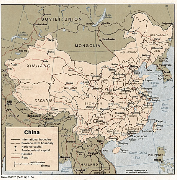 Administrative and political map of China.