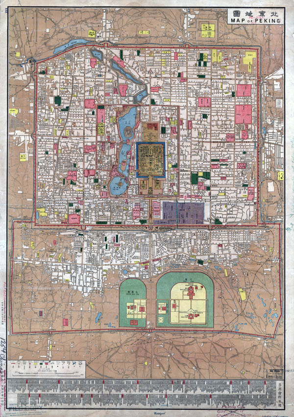 Large scale detailed old map of Beijing (Pekin) - 1914.