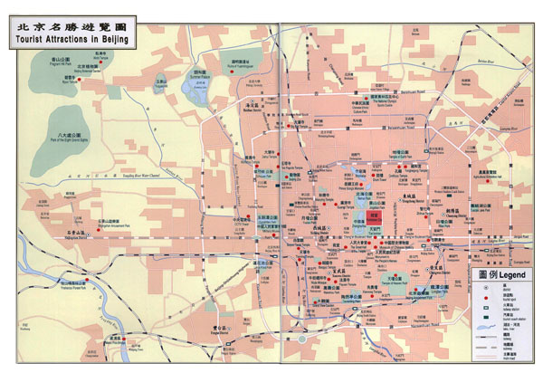 Large tourist attractions map of Beijing.