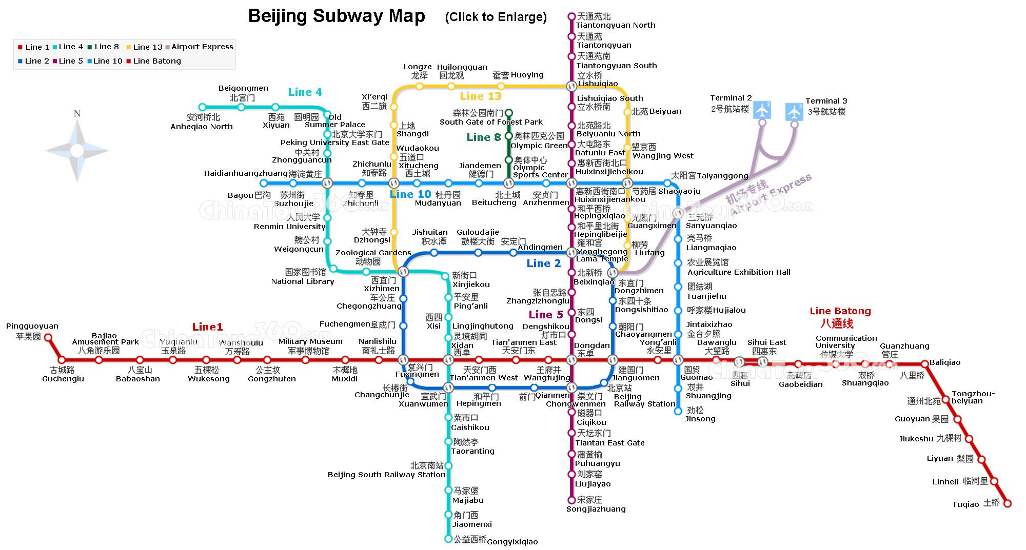 Beijing City Subway Map.Detailed Map Of Beijing City Subway Beijing City Detailed Map Of