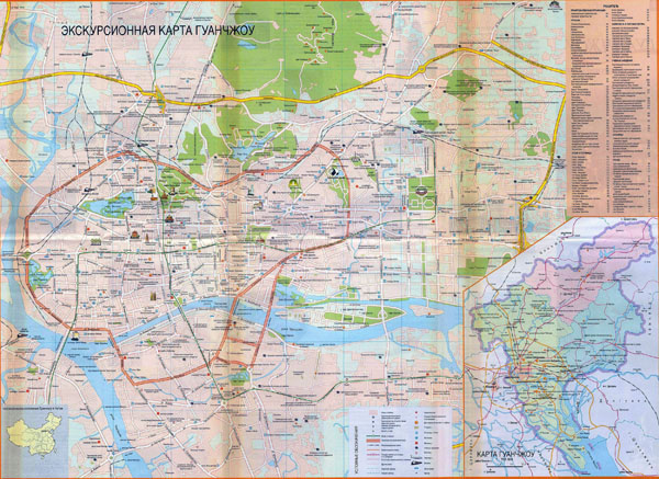 Large tourist map of Guangzhou city in russian.