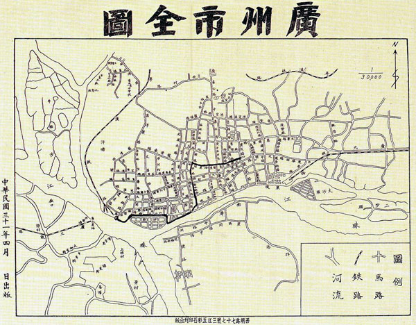 Old map of Guangzhou - 1942. Guangzhou old map - 1942.