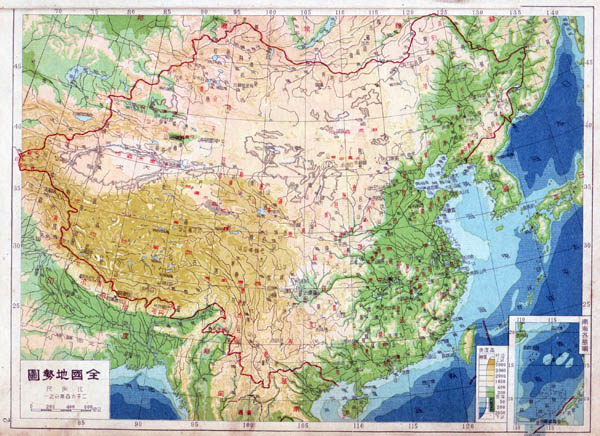 Large detailed physical map of map of China in Chinese - 1948.