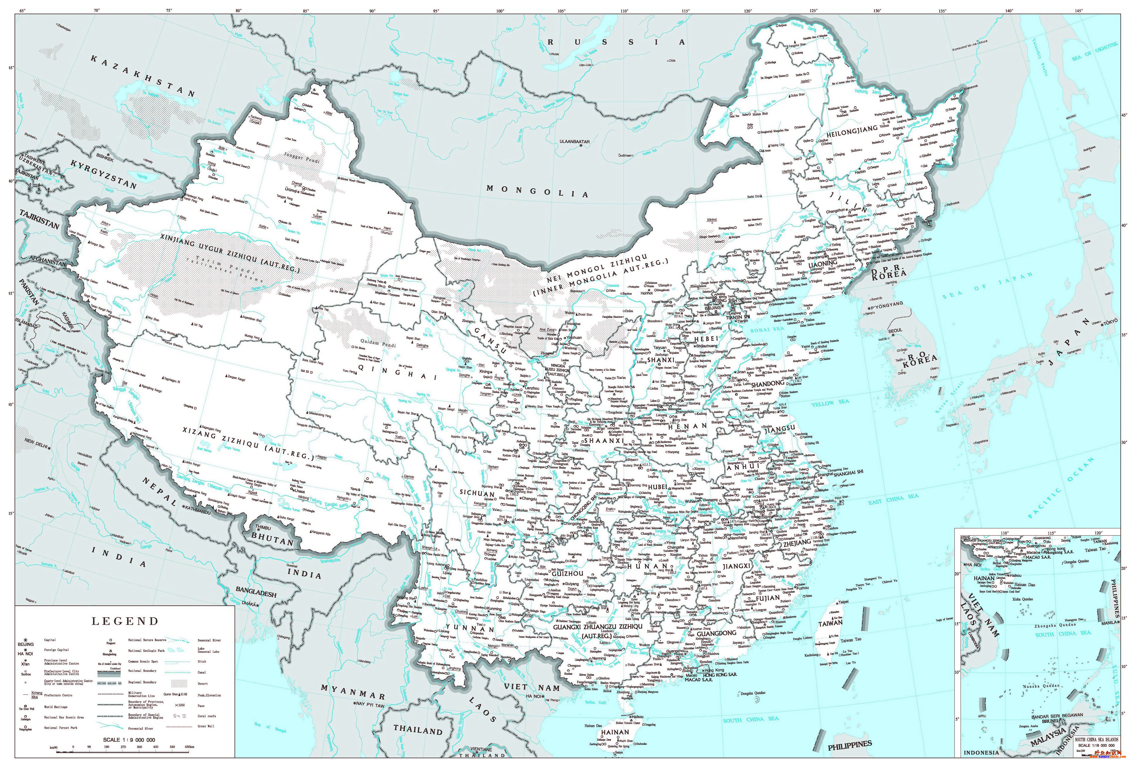 Map Of China Cities In English.Large Political And Administrative Map Of China With Cities And