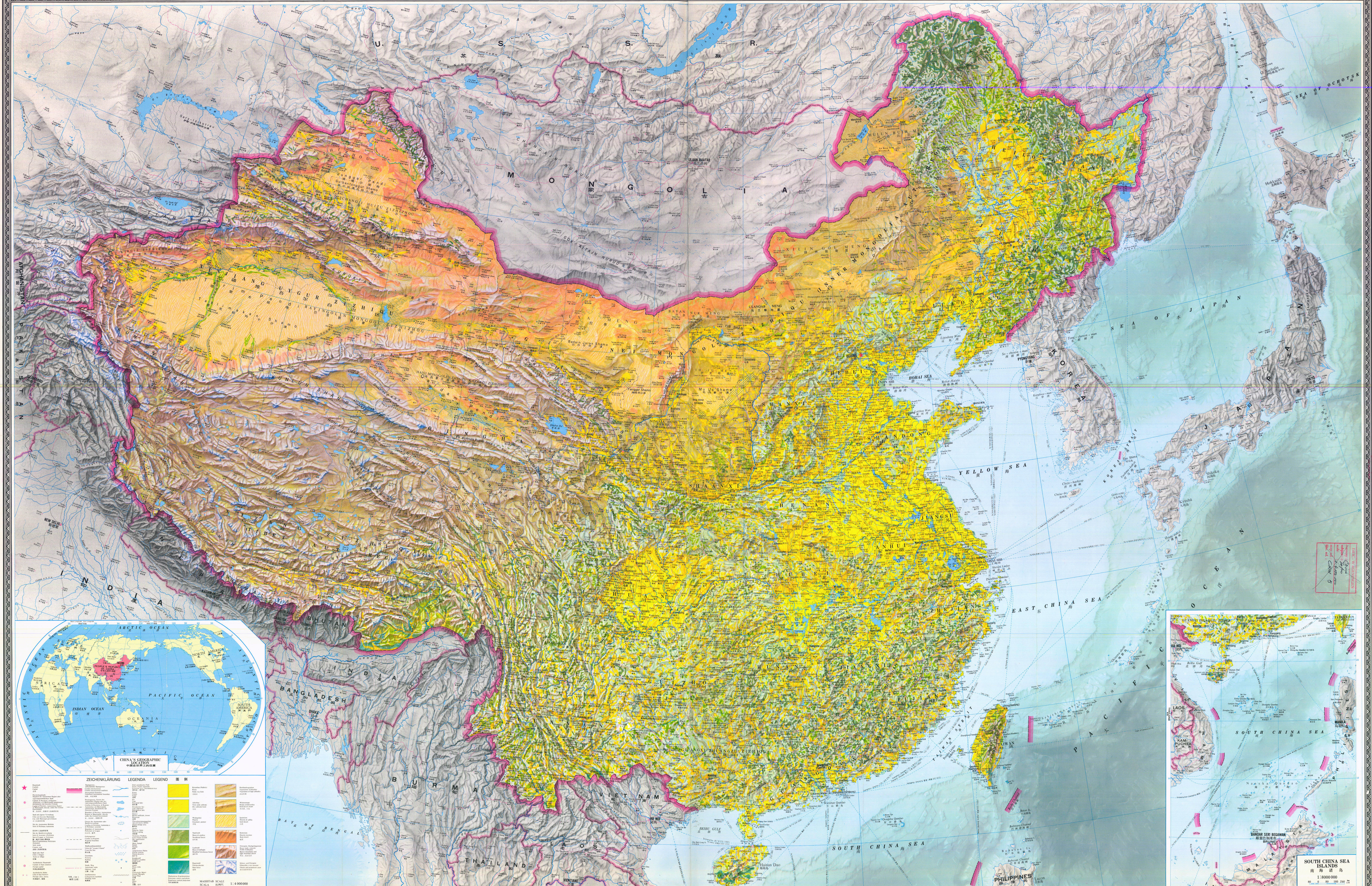 Venezuela Topographic Map.Large Scale Detailed Topographic Map Of China 1984 With All Cities