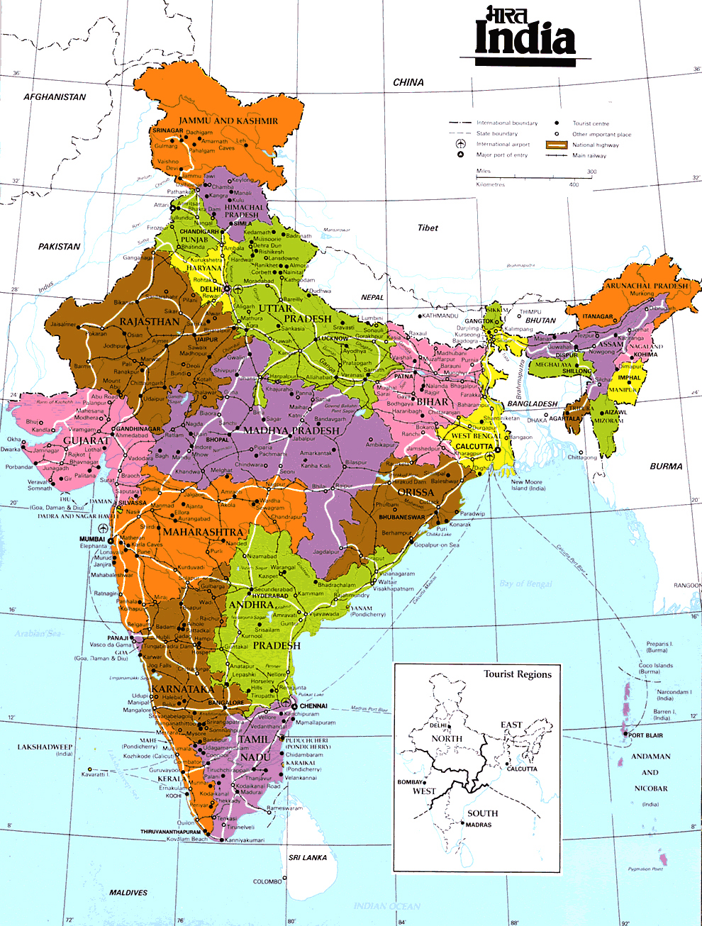 Large detailed administrative map of India India large detailed