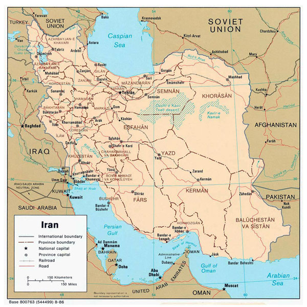 Detailed political map of Iran with major cities and roads - 1986.