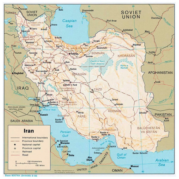 Detailed political map of Iran with relief, major cities and roads - 1986.