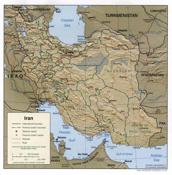 Detailed relief and administrative map of Iran.