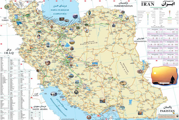 Large detailed tourist map of Iran. Iran large detailed tourist map.