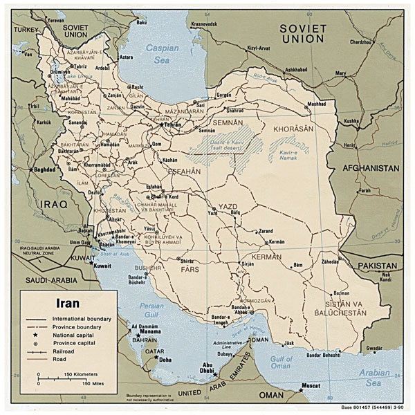 Political map of Iran with major cities and roads - 1990.