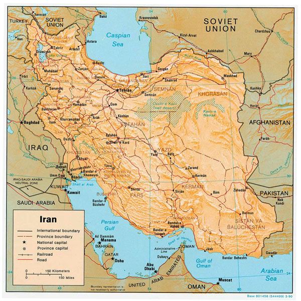 Political map of Iran with relief, major cities and roads - 1990.