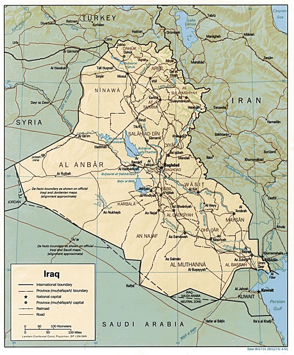 Detailed political map of Iraq. Iraq detailed political map.