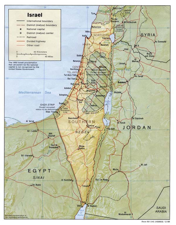 Detailed relief and political map of Israel. Israel detailed relief and political map.