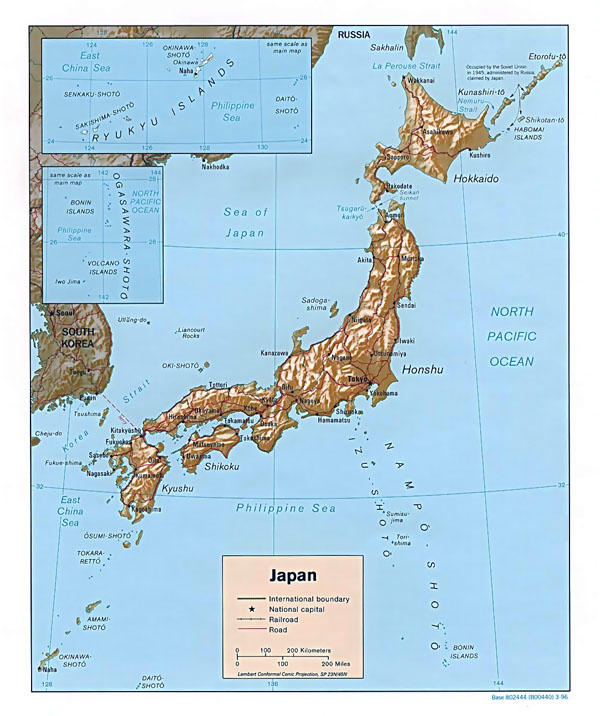 Large detailed relief and political map of Japan.