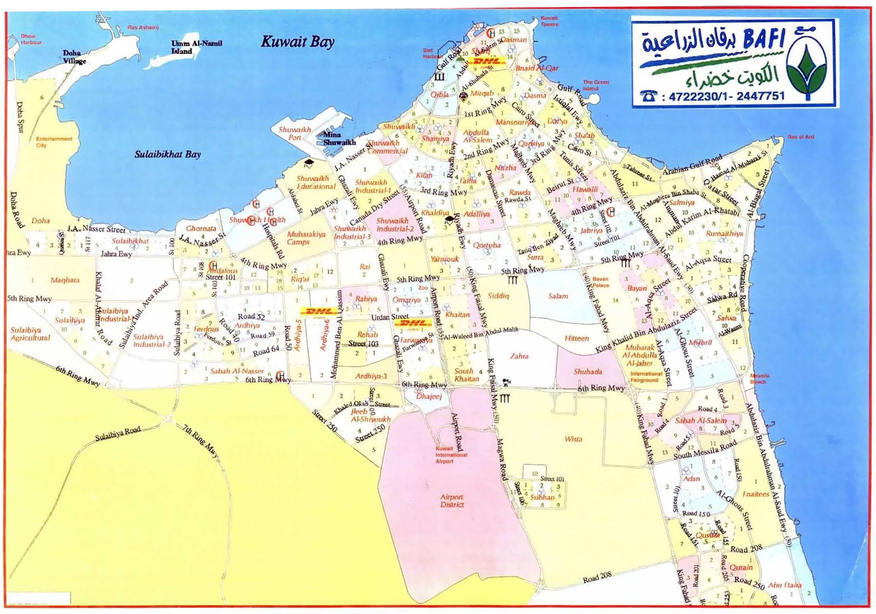 Detailed Al Kuwait city roads map Al Kuwait city detailed roads map