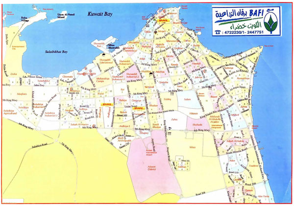 Detailed Al Kuwait city roads map. Al Kuwait city detailed roads map.