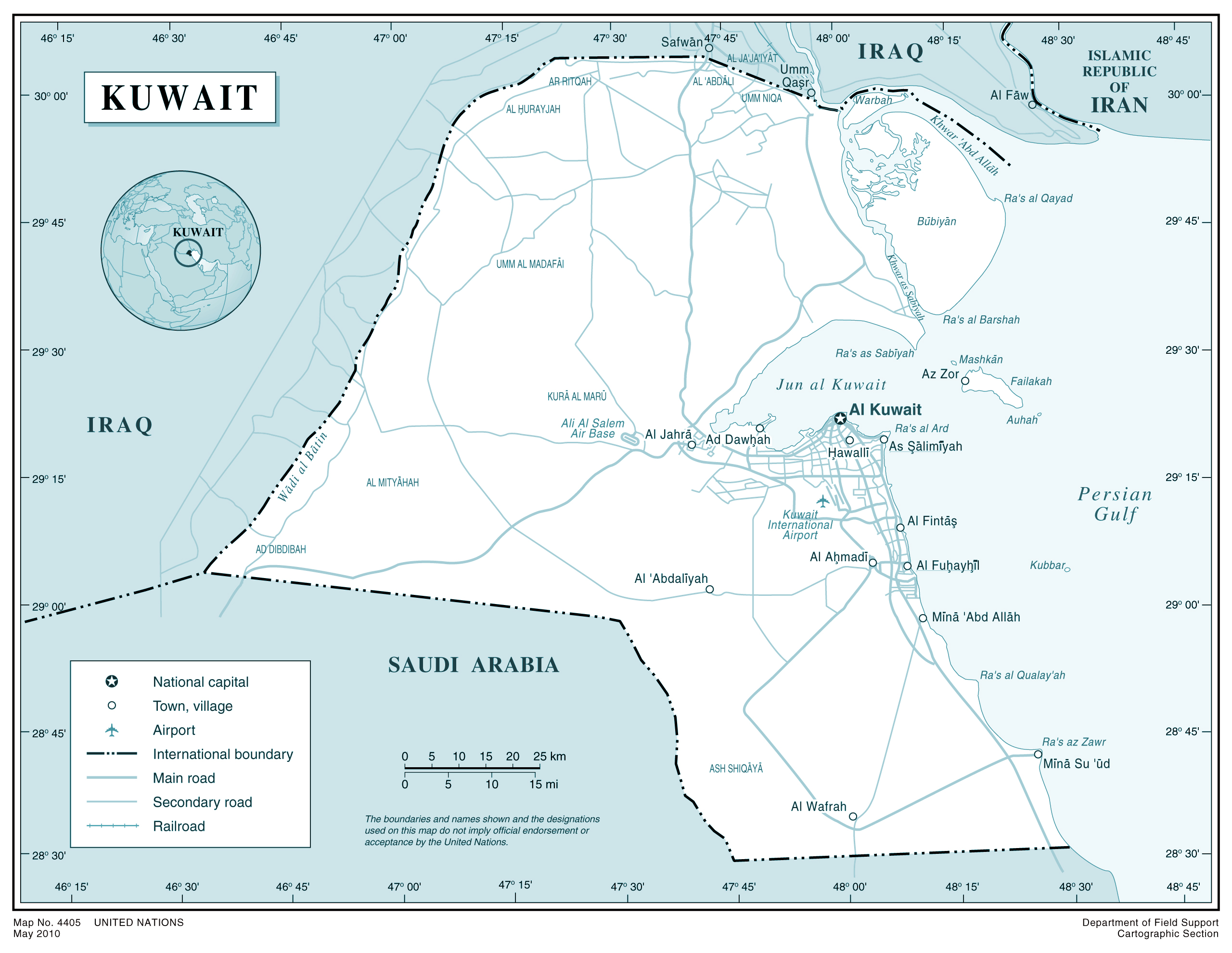 Large political map of Kuwait with roads airports and cities