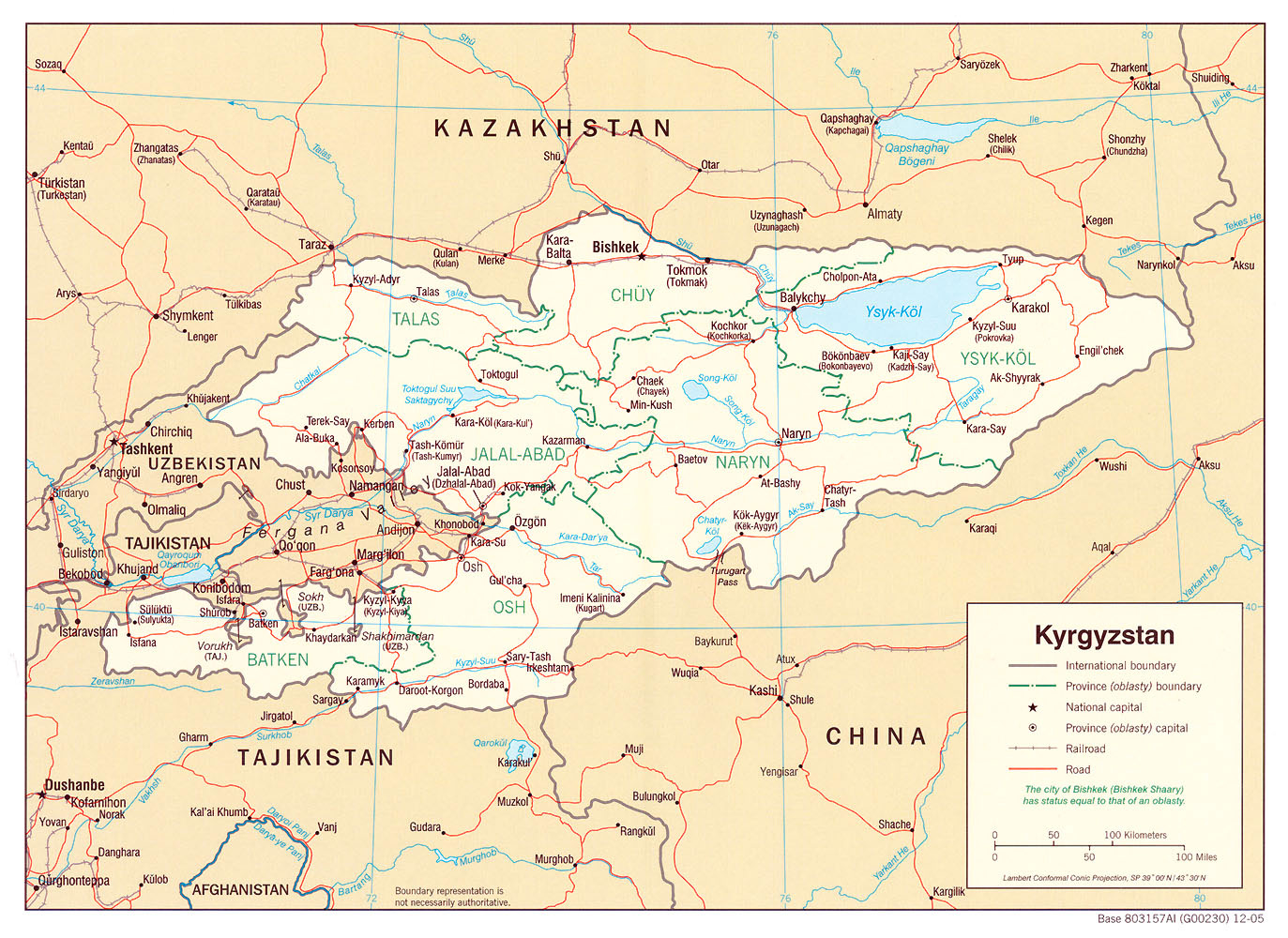 Detailed road and administrative map of Kyrgyzstan ...