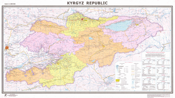 Large detailed road and administrative map of Kyrgyzstan.
