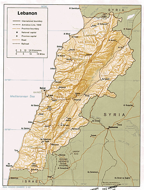 Detailed relief and administrative map of Lebanon.