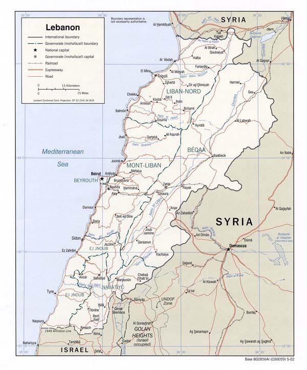 Detailed road and administrative map of Lebanon.