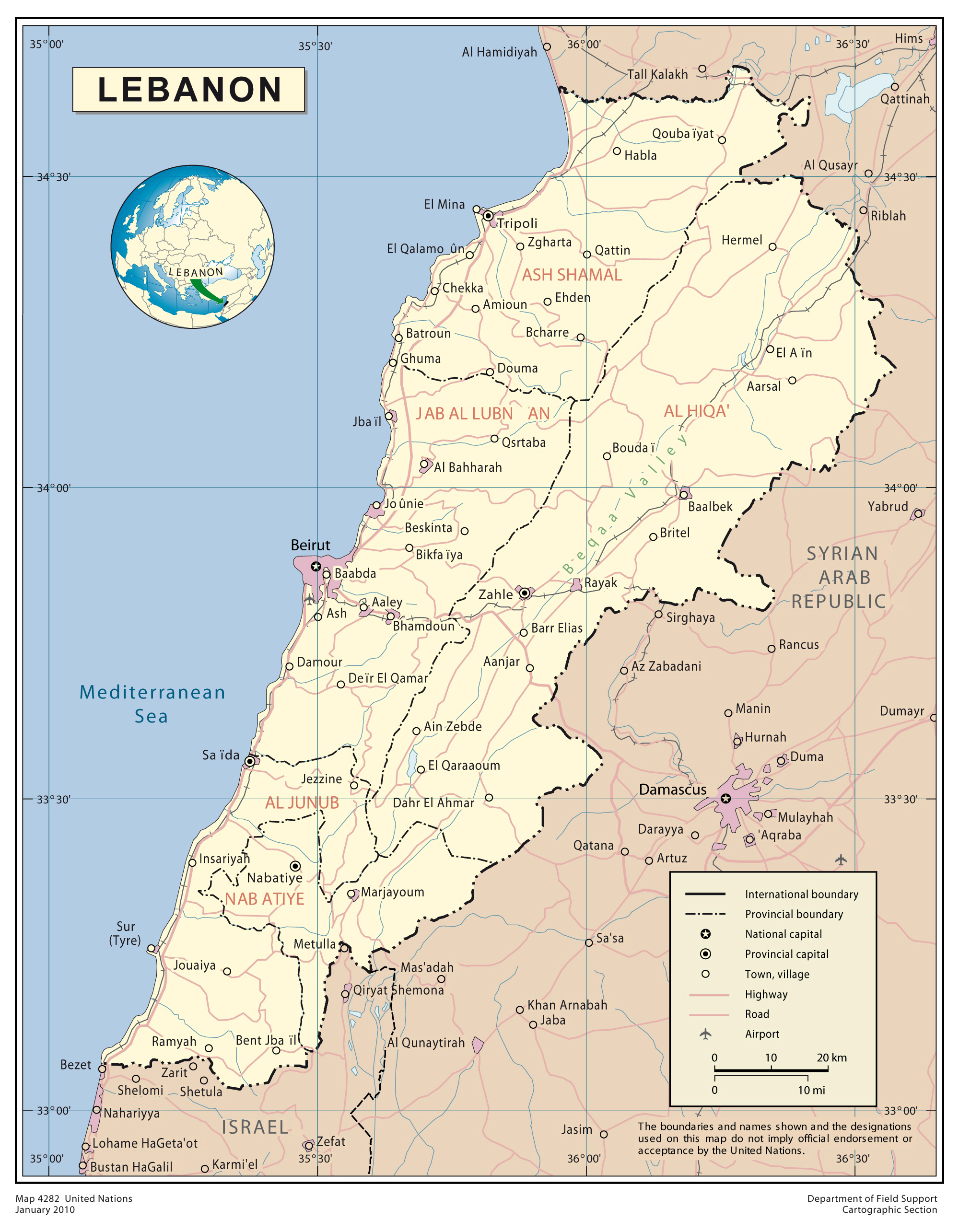 Large detailed map of lebanon lebanon large detailed map vidiani large detailed map of lebanon lebanon large detailed map gumiabroncs Choice Image