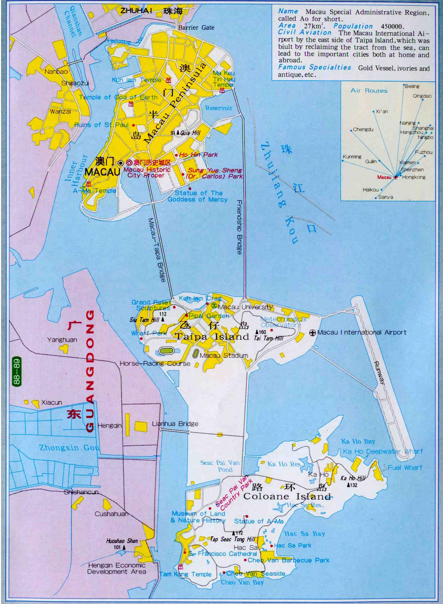 Detailed road and political map of Macau Macau detailed road and