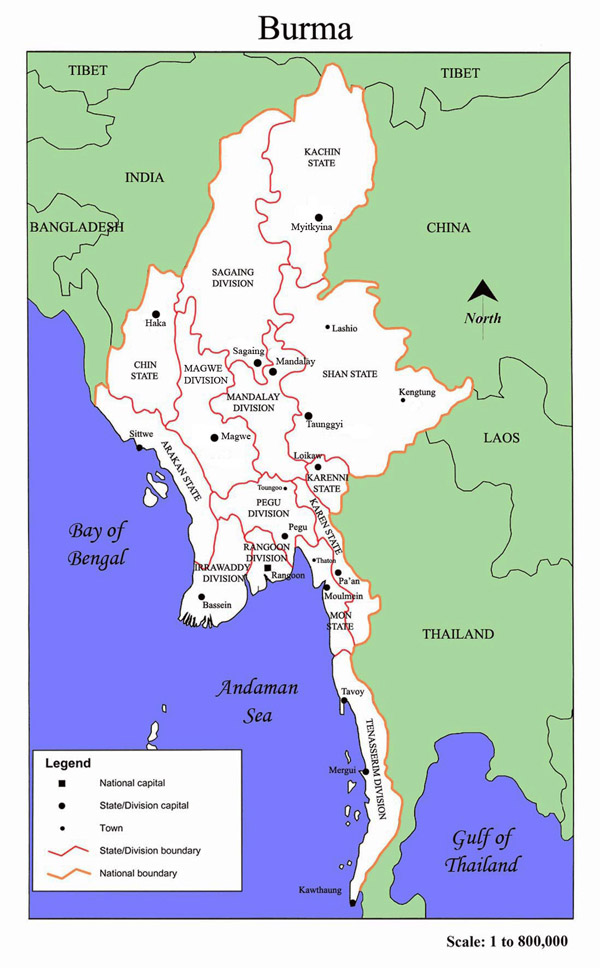 Administrative map of Burma. Burma administrative map.