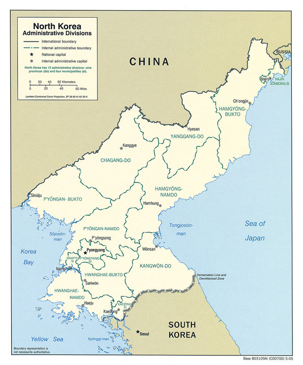 Detailed administrative map of North Korea. North Korea detailed administrative map.