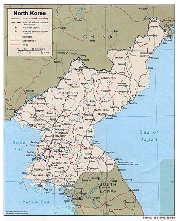 Detailed political and administrative map of North Korea with roads and major cities - 1989.