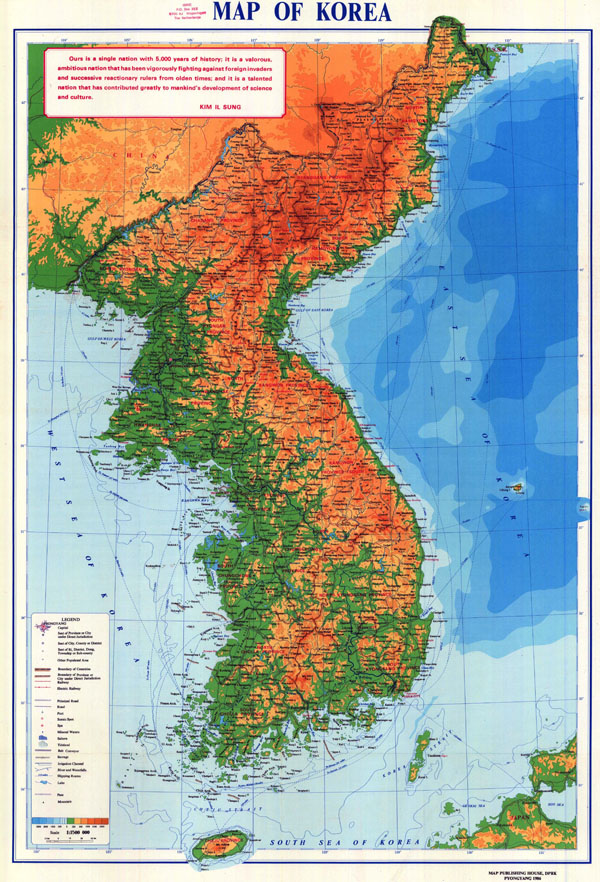Large detailed physical map of Korean Peninsula.