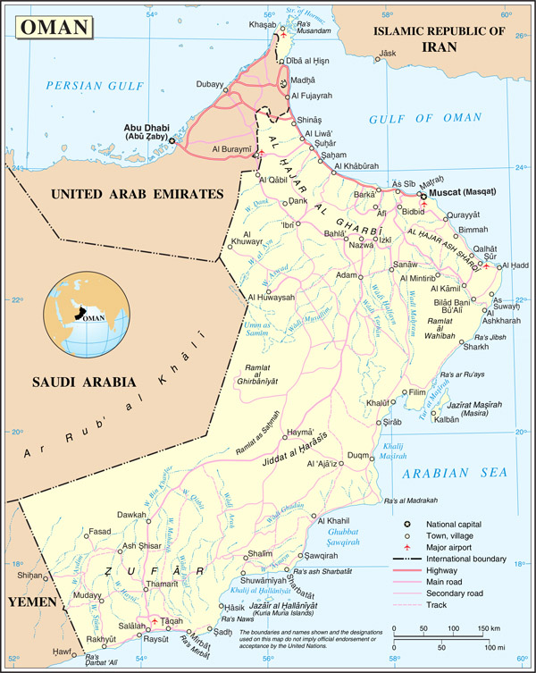 Detailed political map of Oman. Oman detailed political map.