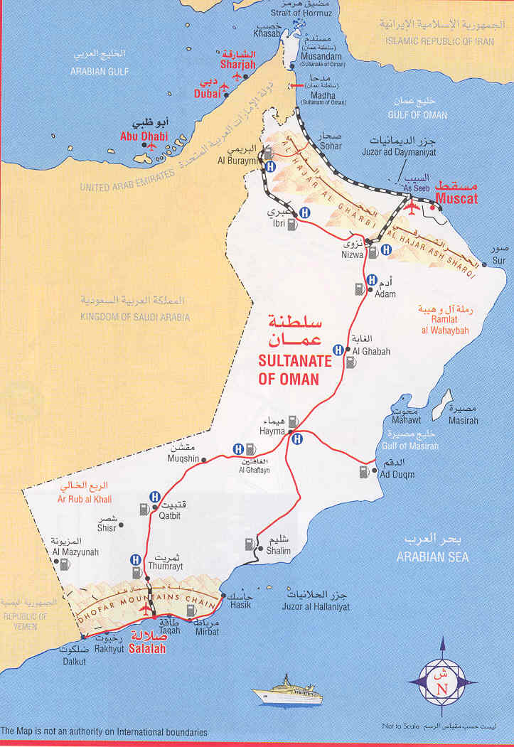 Detailed road map of Oman Oman detailed road map  Vidianicom