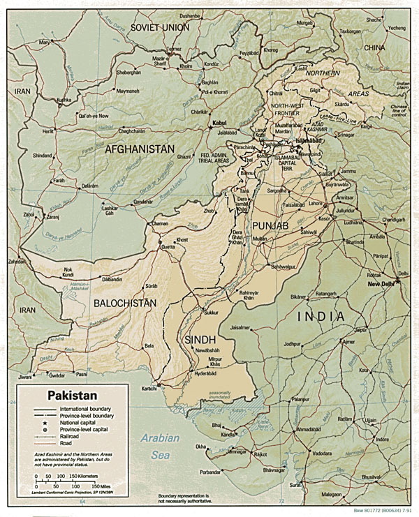 Detailed road and administrative map of Pakistan.
