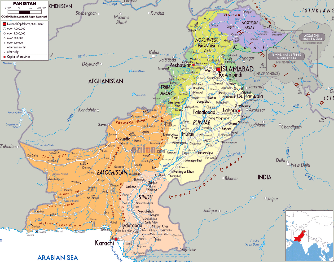 Large detailed road and administrative map of Pakistan Pakistan large detail