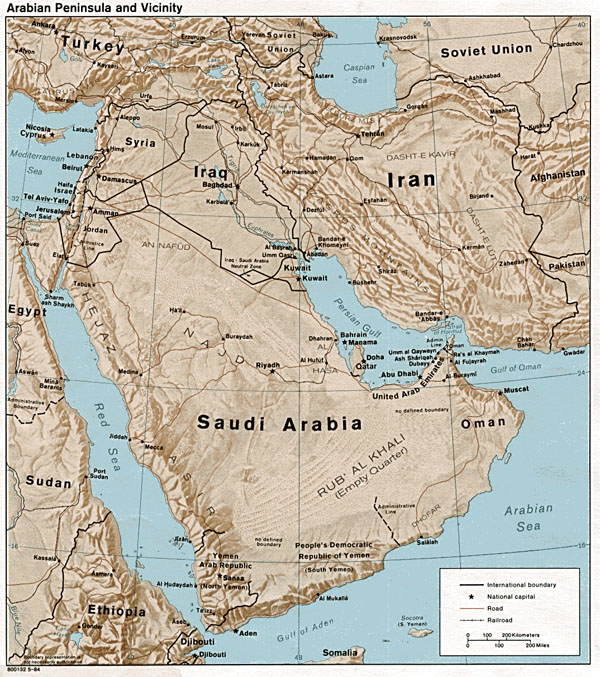 Detailed relief map of Saudi Arabia.
